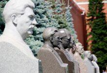 Photo of ZSRR w okresie rządów Józefa Stalina